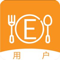 e点餐用户