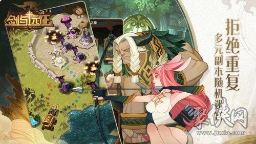 剑与远征异界迷宫打法攻略 异界迷宫该怎么打
