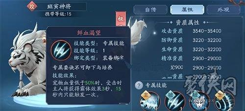 新笑傲江湖手游年兽和老虎哪个厉害?年兽和老虎强度对比详解[视频][多图]图片3