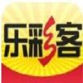 乐彩客app