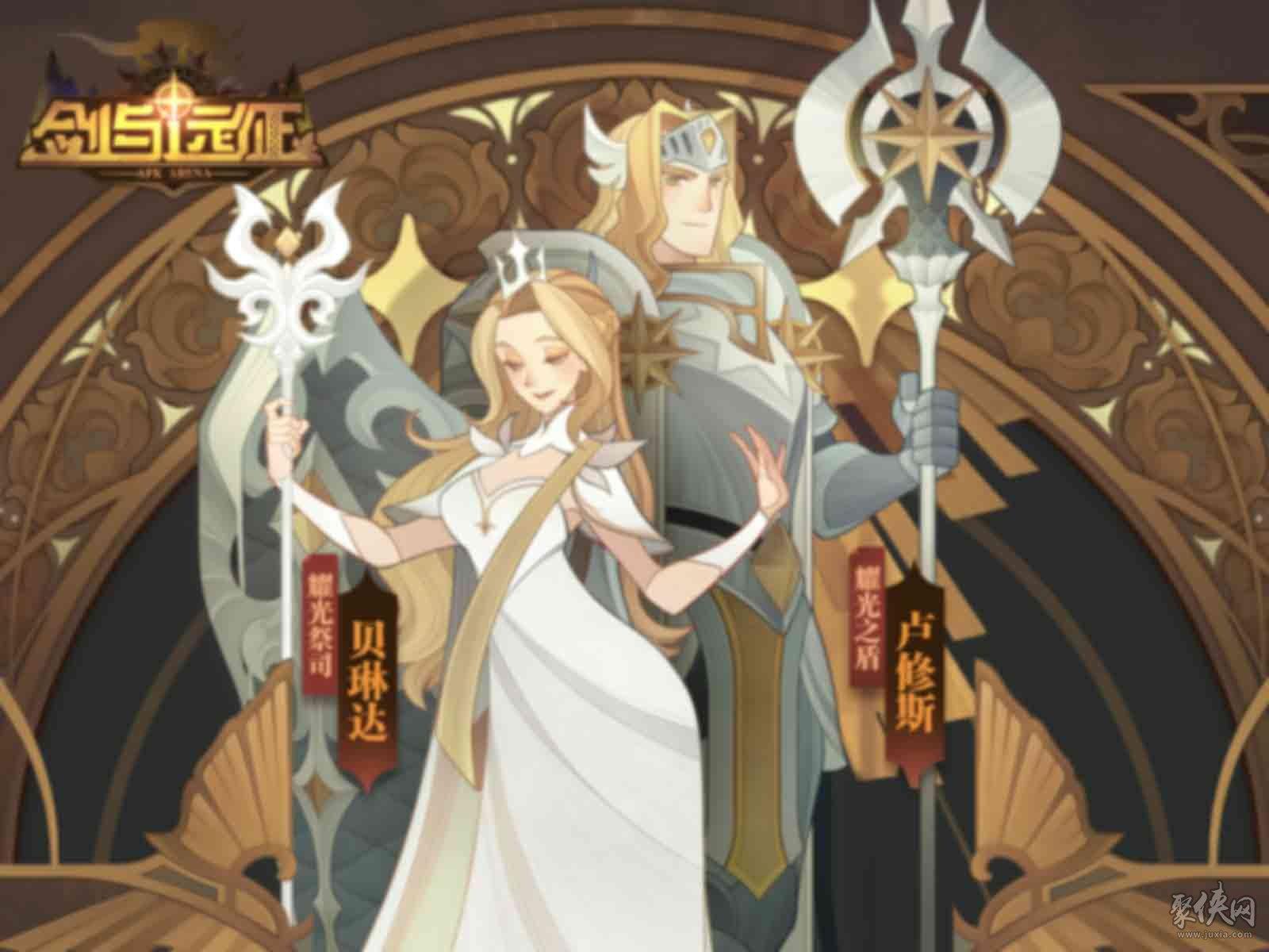 剑与远征平民玩家怎么玩 新手入门攻略