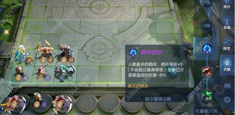 王者荣耀模拟战坦射怎么玩 坦射阵容玩法教学