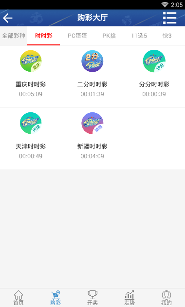 598彩票app