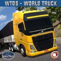 世界卡车驾驶模拟器2020