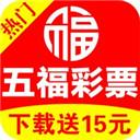 5福彩票app