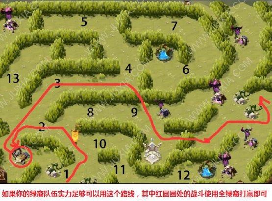 《剑与远征》丛林秘境最佳完美通关攻略