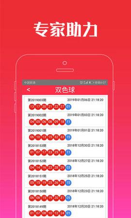 518彩票手机版