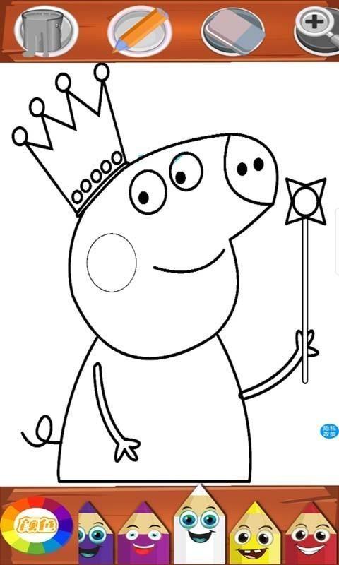 小猪佩奇涂鸦画本截图