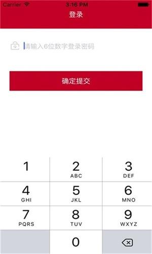 海南琼书排列五截图