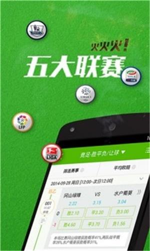 云上凤凰app截图