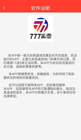 777福彩社区