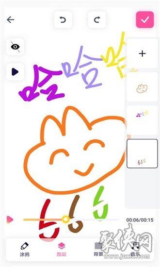 涂鸦手绘视频
