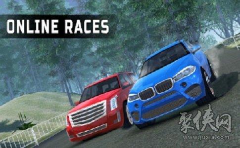 越野赛车速度