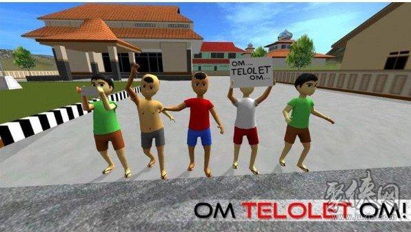 印尼巴士模拟2020