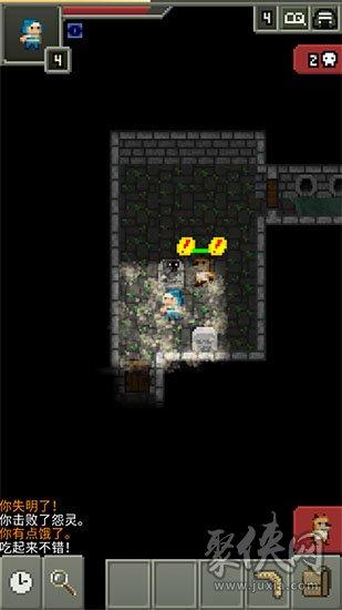 不思议的像素地牢