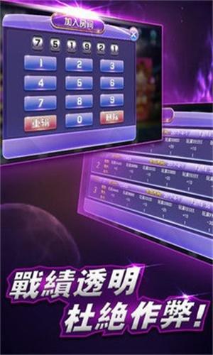 金牛国际棋牌官网版