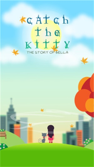 贝拉故事:抓住小猫截图
