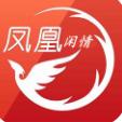 凤凰闲情a版彩票
