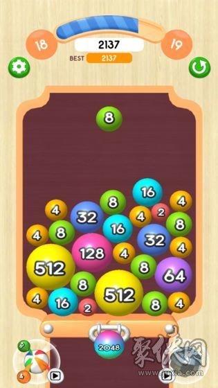 球球2048