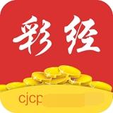 彩经网app