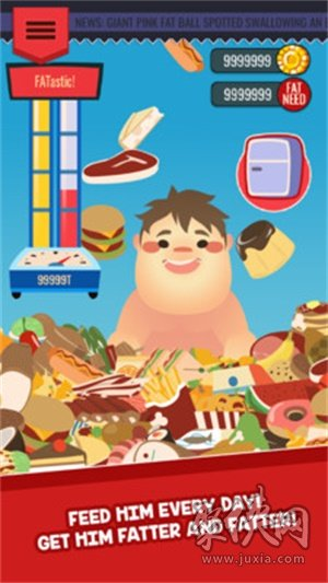 我要变胖了