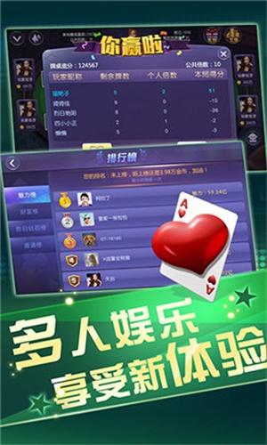 川博棋牌app