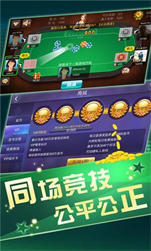 川博棋牌app截图