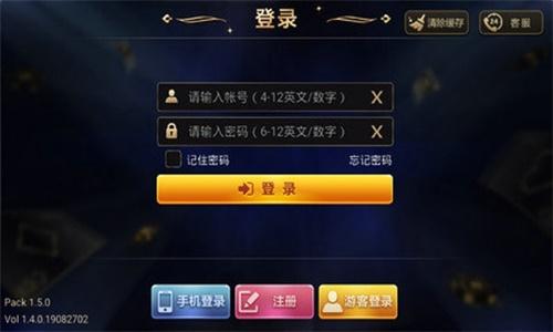 永乐互娱app截图