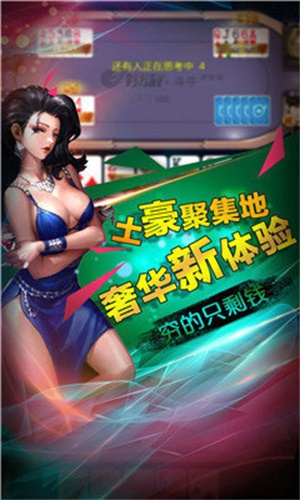 凤凰城娱乐app截图