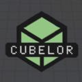 Cubelor