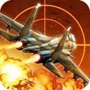米格2D復古空戰