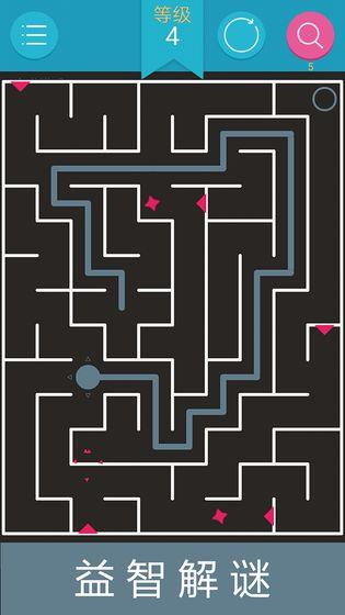 迷宫解谜截图