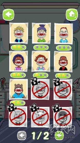 成为牙医2