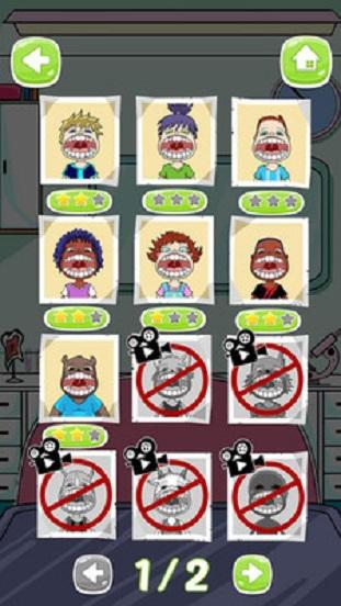 成为牙医2截图
