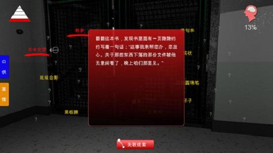 王思凤截图