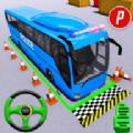 巴士駕駛員2020