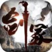 我在江湖之墨影剑冢