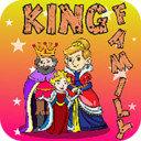 King Family Rescue