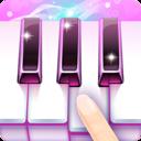粉紅鋼琴大師