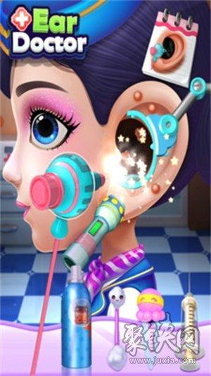 小小耳科医生