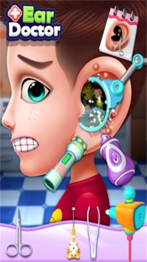 小小耳科医生截图