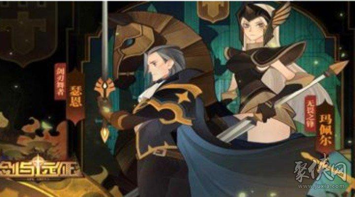 剑与远征剑圣瑟恩玩法攻略 剑圣瑟恩怎么玩