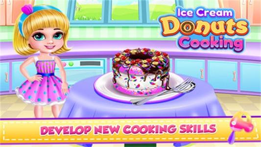 美味的冰激凌蛋糕截图