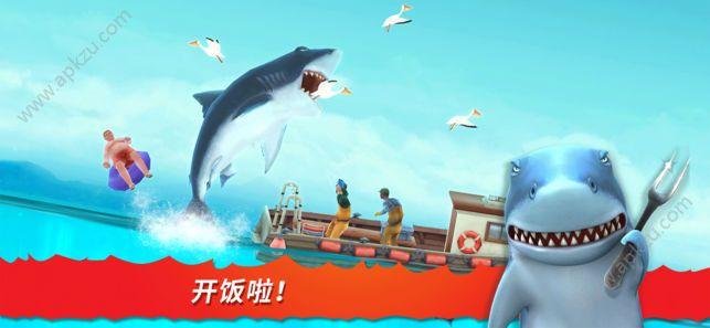 饥饿鲨进化食人花鲨鱼截图