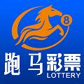 香港跑马彩票软件
