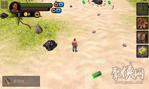 生存游戏:迷失无人岛
