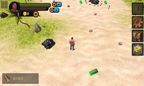 生存游戏:迷失无人岛截图