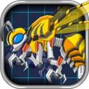 玩具侏罗纪:机器蜜蜂