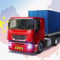卡车司机遨游中国