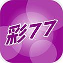 xy77彩票